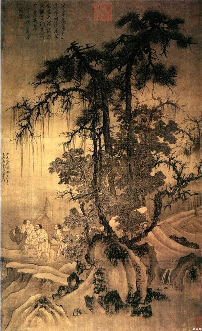 中国画·古松观止     第一部分_图1-43