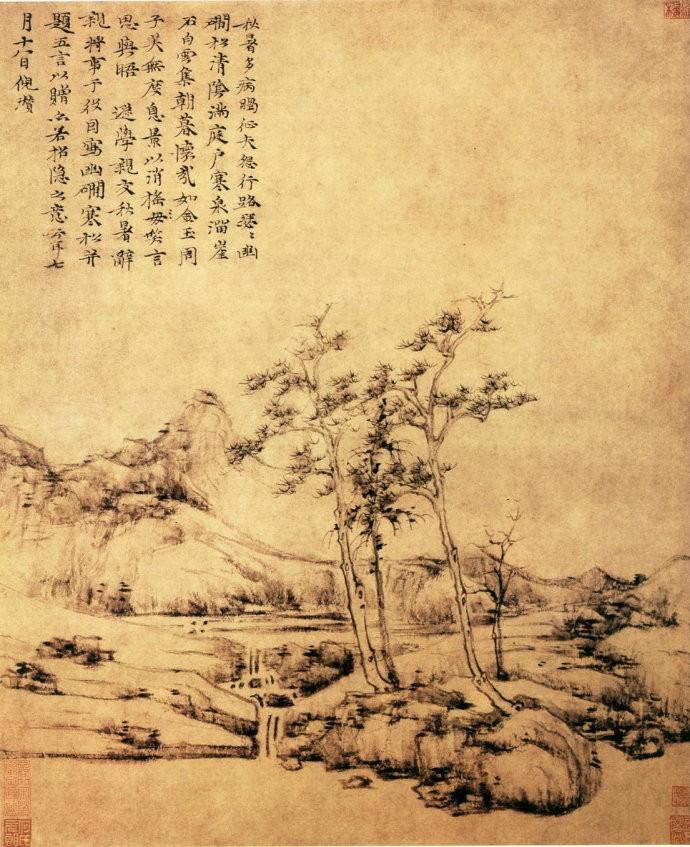 中国画·古松观止     第一部分_图1-45