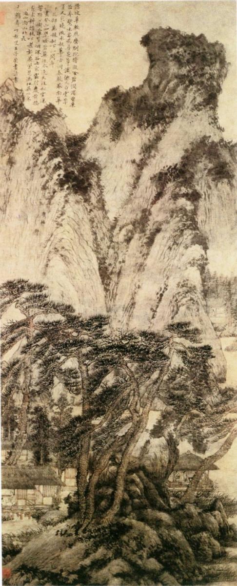 中国画·古松观止     第一部分_图1-46