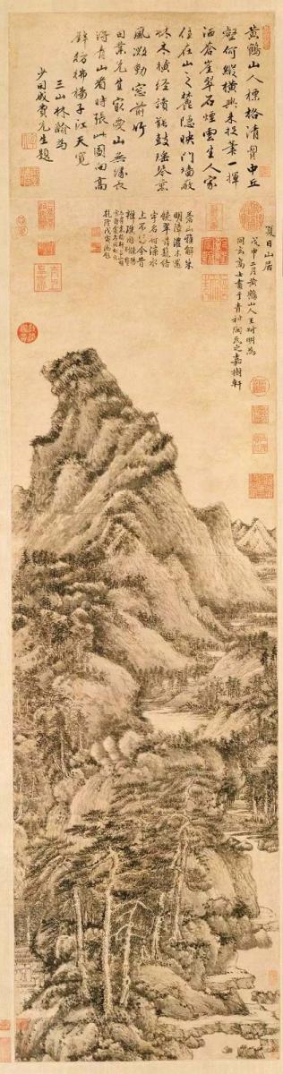 中国画·古松观止     第一部分_图1-47