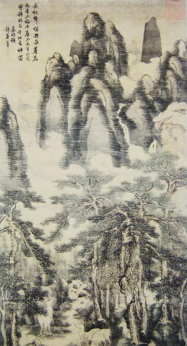 中国画·古松观止     第一部分_图1-50