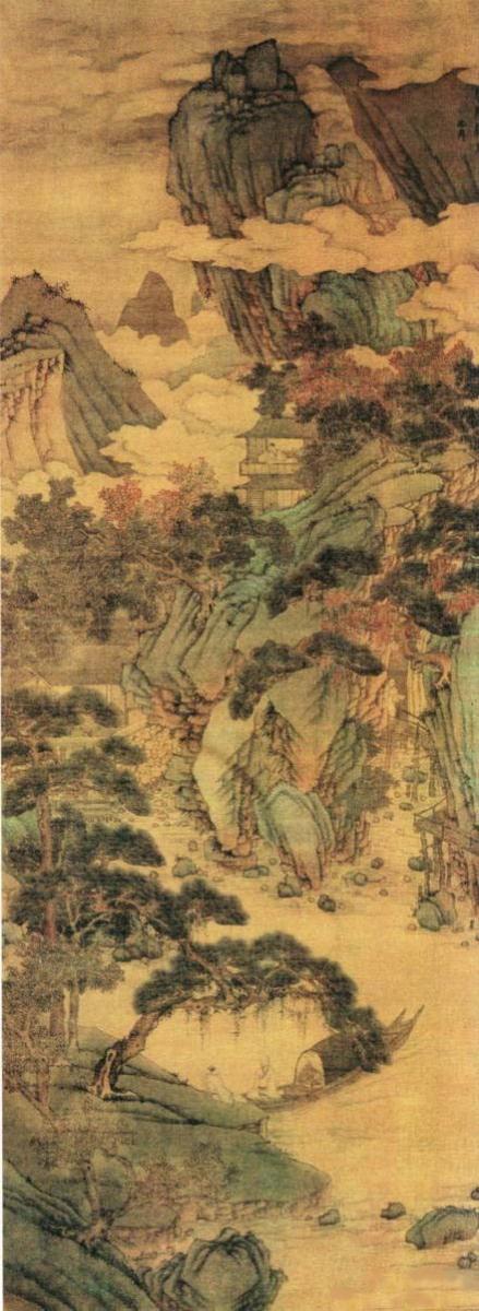 中国画·古松观止     第一部分_图1-53