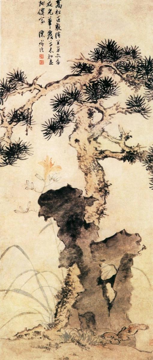 中国画·古松观止     第一部分_图1-55