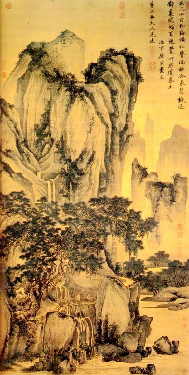 中国画·古松观止     第一部分_图1-56