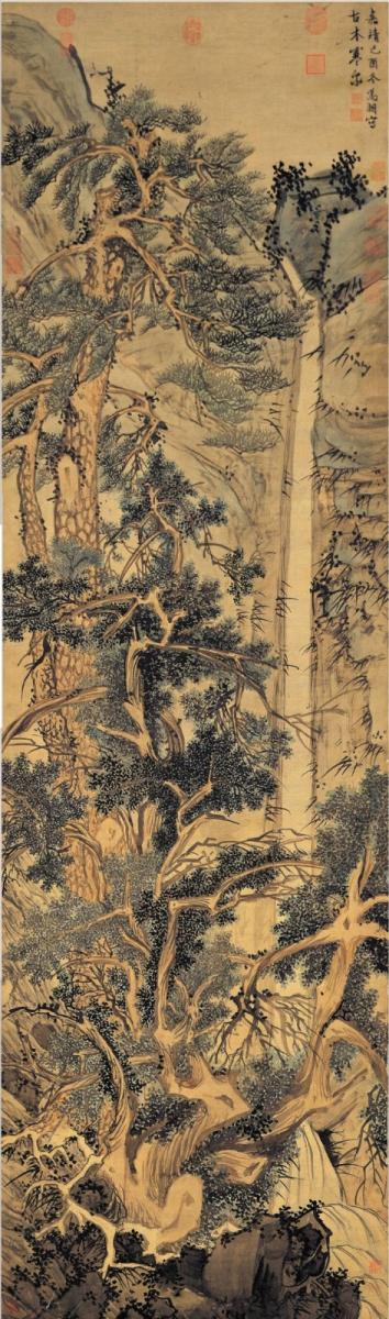 中国画·古松观止     第一部分_图1-57
