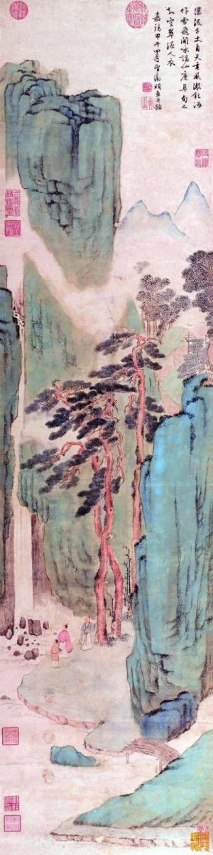 中国画·古松观止     第一部分_图1-58