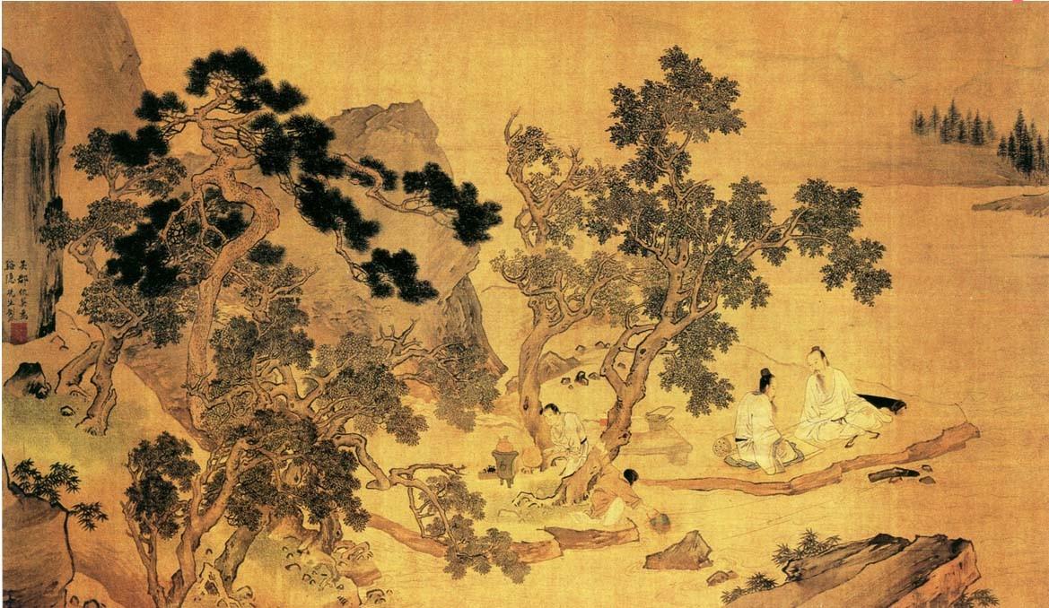 中国画·古松观止     第一部分_图1-59