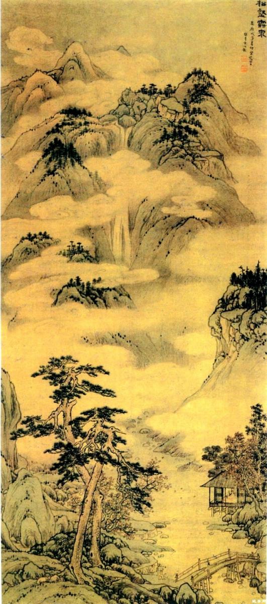 中国画·古松观止     第一部分_图1-60