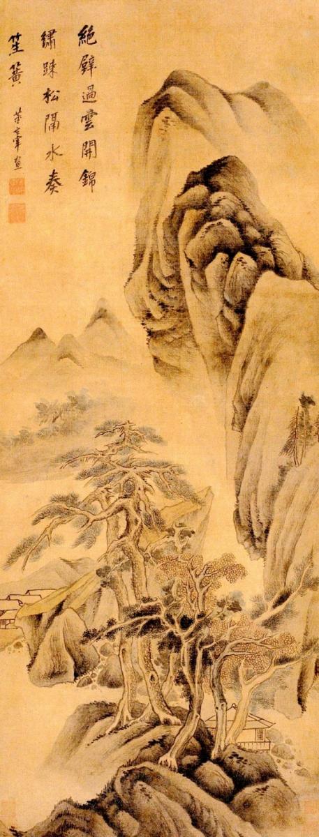 中国画·古松观止     第一部分_图1-61