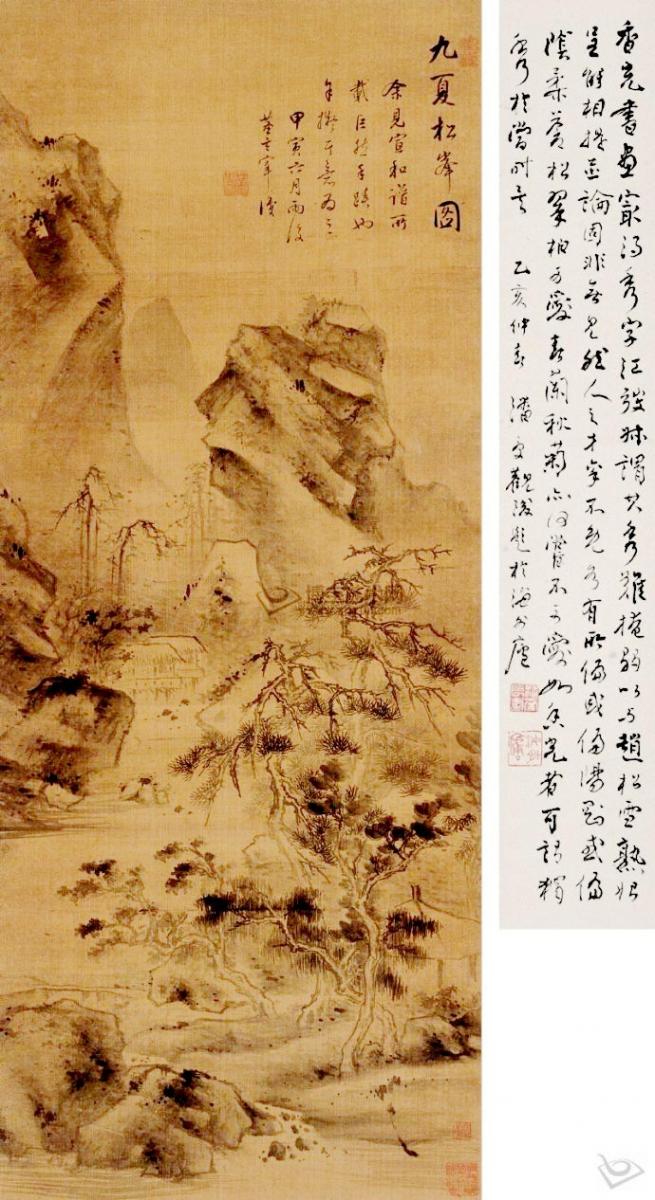 中国画·古松观止     第一部分_图1-62