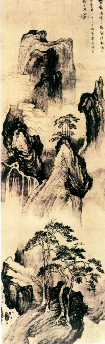 中国画·古松观止     第一部分_图1-63
