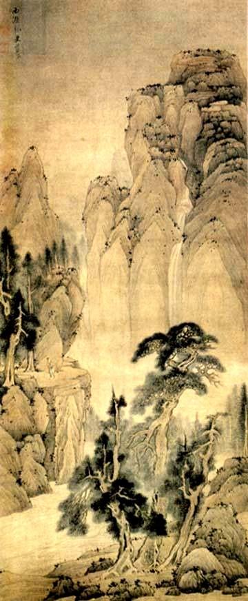 中国画·古松观止     第一部分_图1-64