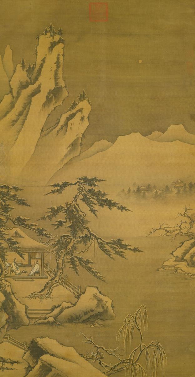 中国画·古松观止     第一部分_图1-66