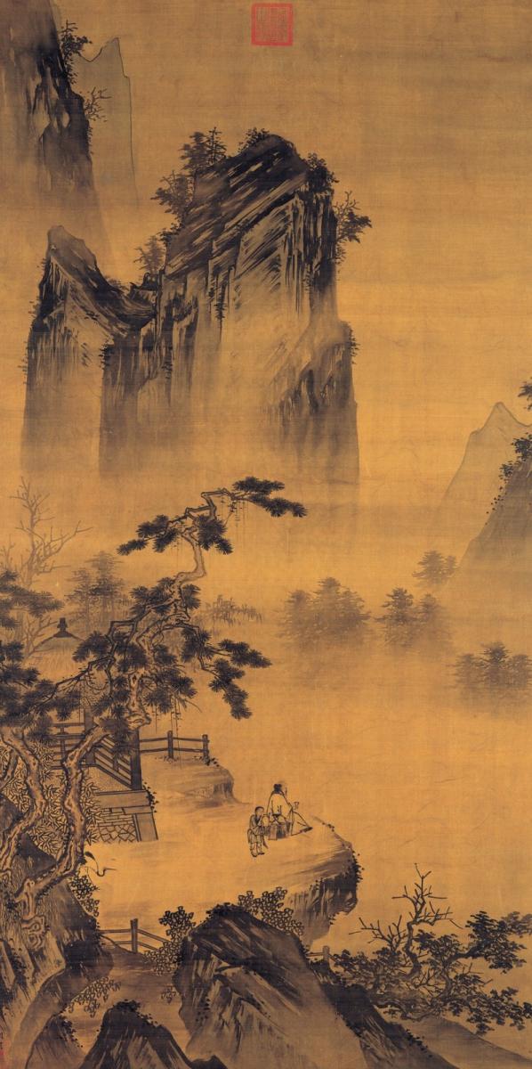 中国画·古松观止     第一部分_图1-67