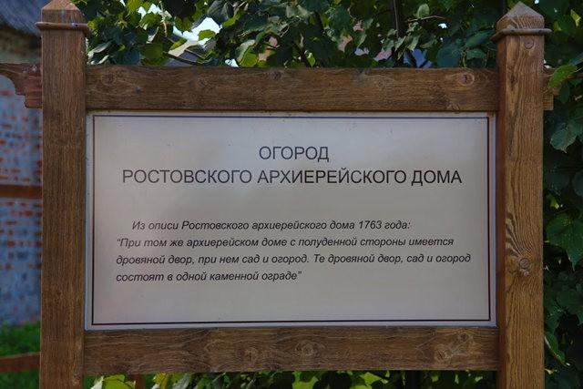 罗斯托夫克里姆林宫_图1-6