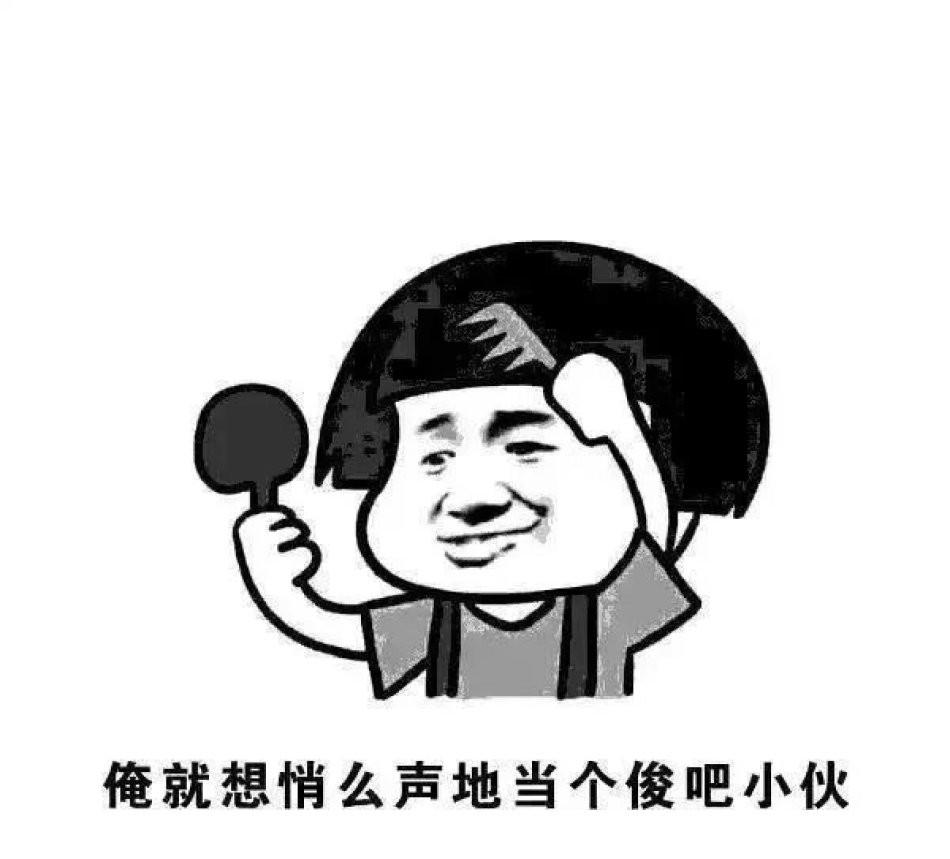 高娓娓:讲真,中国人的英语口音不是最差的!_图1-4