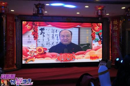 高娓娓:北京重庆企业商会迎春团拜会隆重举行_图1-2