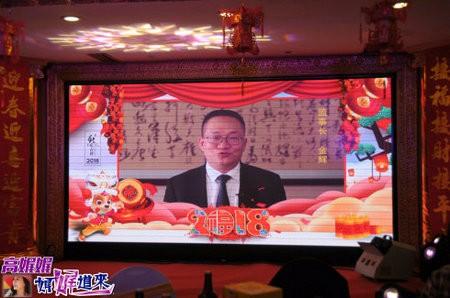 高娓娓:北京重庆企业商会迎春团拜会隆重举行_图1-3