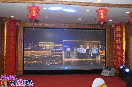高娓娓:北京重庆企业商会迎春团拜会隆重举行_图1-6