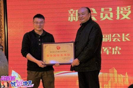 高娓娓:北京重庆企业商会迎春团拜会隆重举行_图1-10