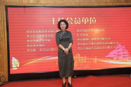 高娓娓:北京重庆企业商会迎春团拜会隆重举行_图1-12