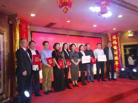 高娓娓:北京重庆企业商会迎春团拜会隆重举行_图1-13