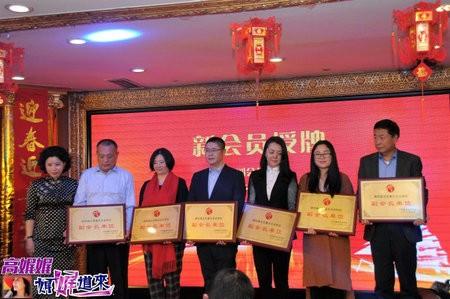 高娓娓:北京重庆企业商会迎春团拜会隆重举行_图1-14