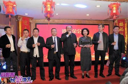 高娓娓:北京重庆企业商会迎春团拜会隆重举行_图1-17