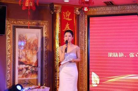 高娓娓:北京重庆企业商会迎春团拜会隆重举行_图1-19