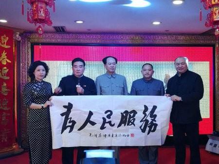 高娓娓:北京重庆企业商会迎春团拜会隆重举行_图1-24