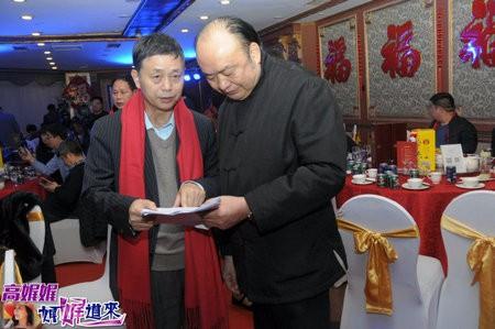 高娓娓:北京重庆企业商会迎春团拜会隆重举行_图1-29