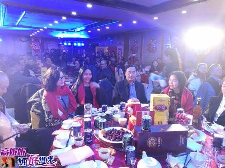 高娓娓:北京重庆企业商会迎春团拜会隆重举行_图1-28