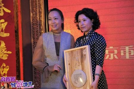 高娓娓:北京重庆企业商会迎春团拜会隆重举行_图1-30