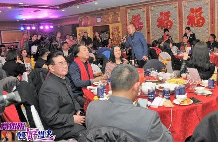 高娓娓:北京重庆企业商会迎春团拜会隆重举行_图1-32