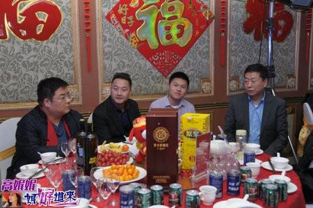 高娓娓:北京重庆企业商会迎春团拜会隆重举行_图1-31