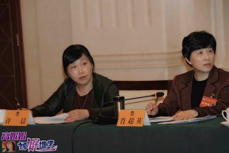 """高娓娓:安徽两会期间,海外列席代表为安徽深度参与""""一带一路""""建设建言献策 ... ... ..._图1-10"""
