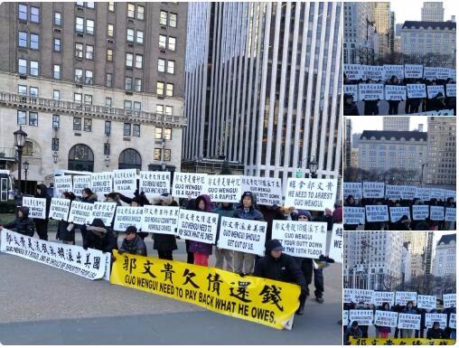纽约华人社团继续声讨郭文贵(第177天)_图1-1
