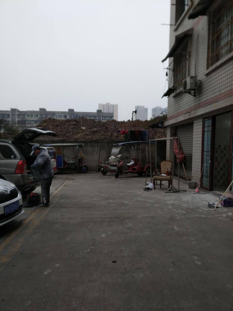 成都龙泉驿区秘密组织成员_图1-3