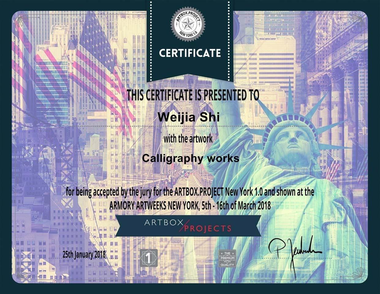 最新展讯 —ARTBOX.PROJECT纽约1.0_图1-1