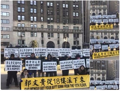 纽约华人社团声讨郭文贵进入第184天_图1-1