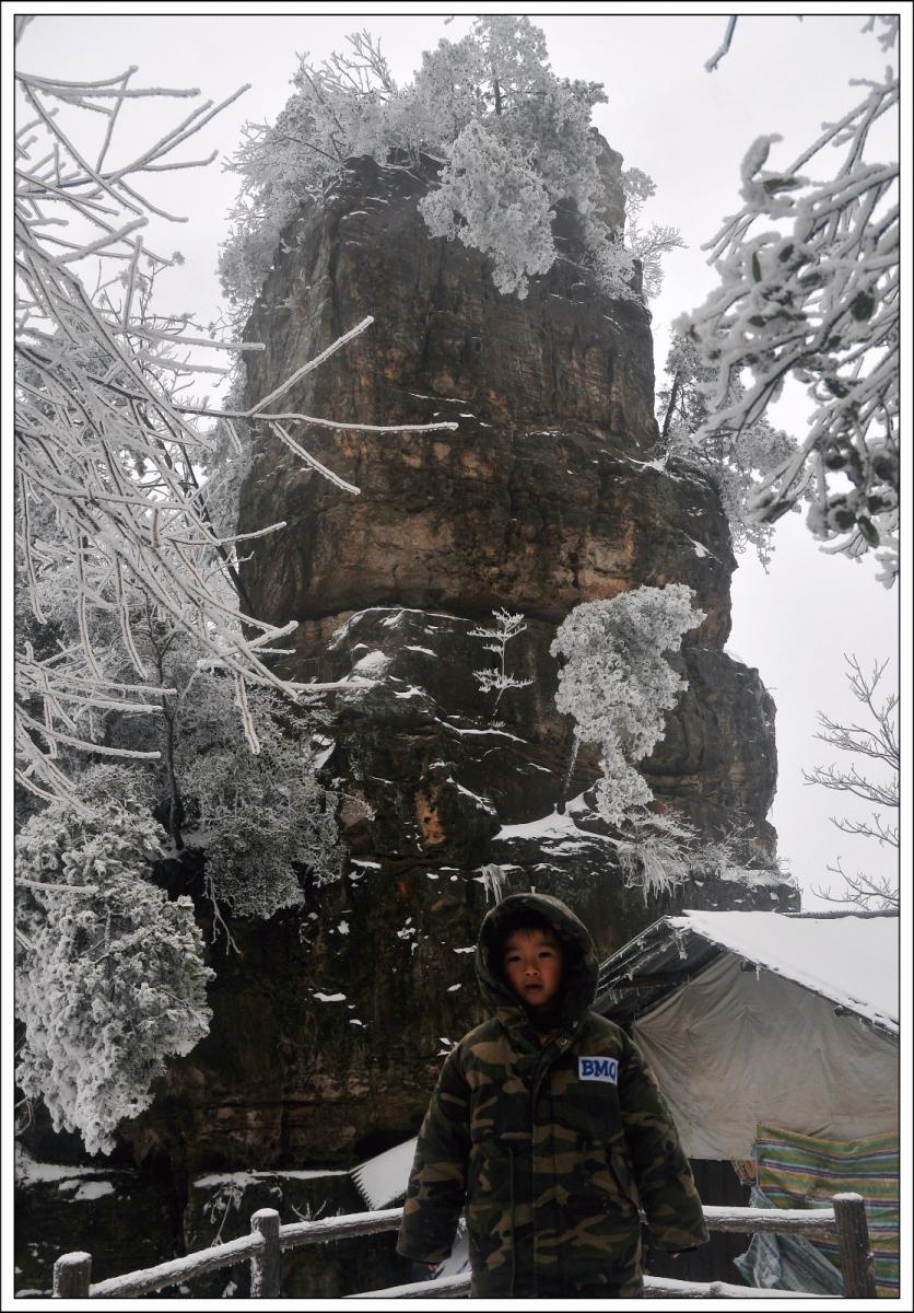 武陵源的雪(一)_图1-12