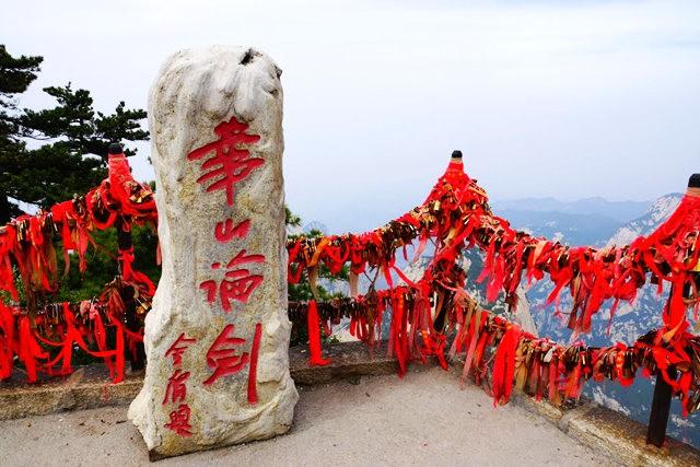 陕西华山与西岳庙_图1-1