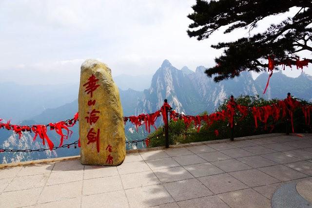 陕西华山与西岳庙_图1-5