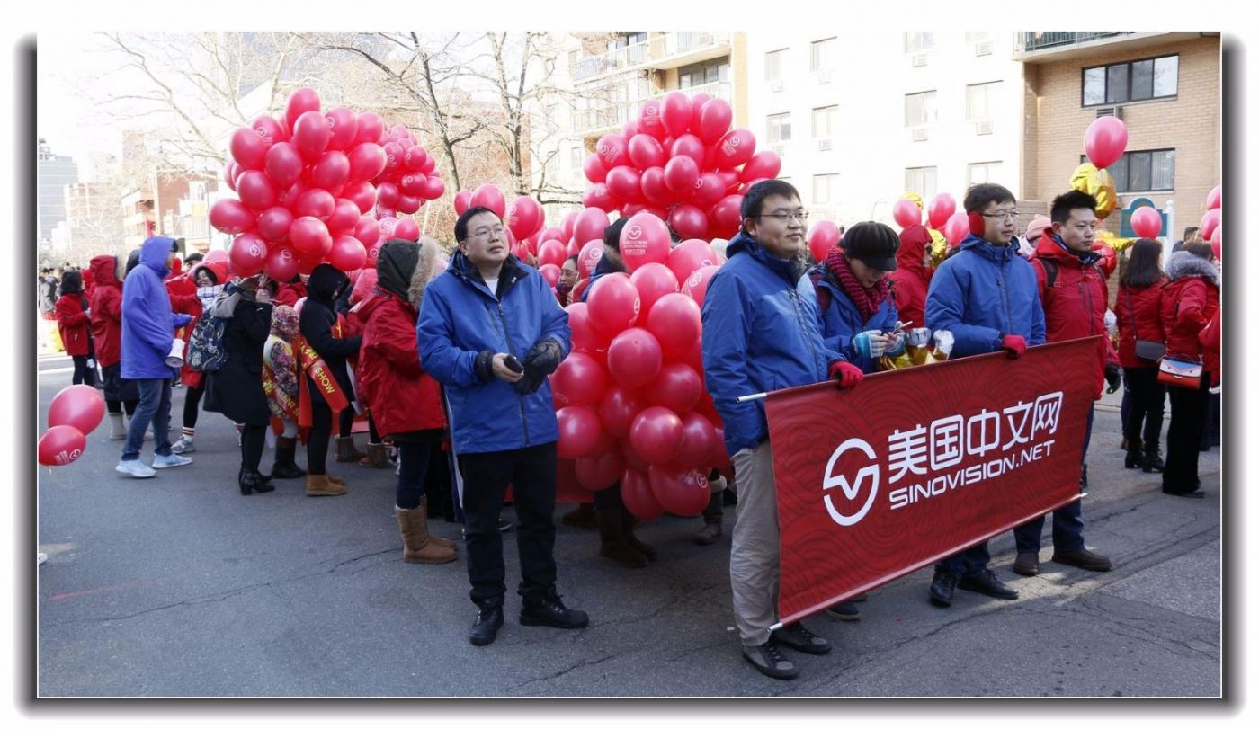 随拍法拉盛新春游行中的中文网队伍_图1-6
