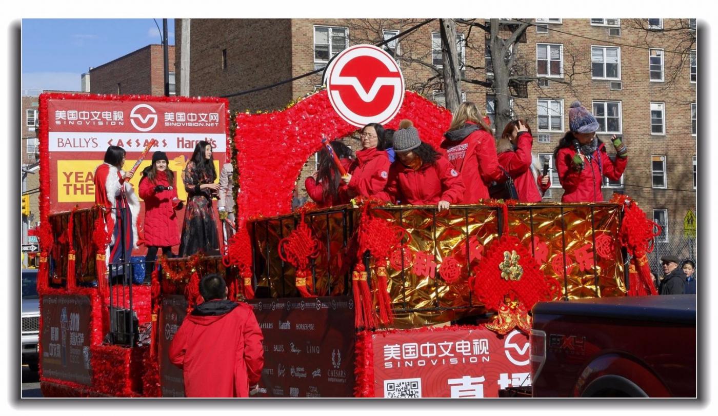 随拍法拉盛新春游行中的中文网队伍_图1-13