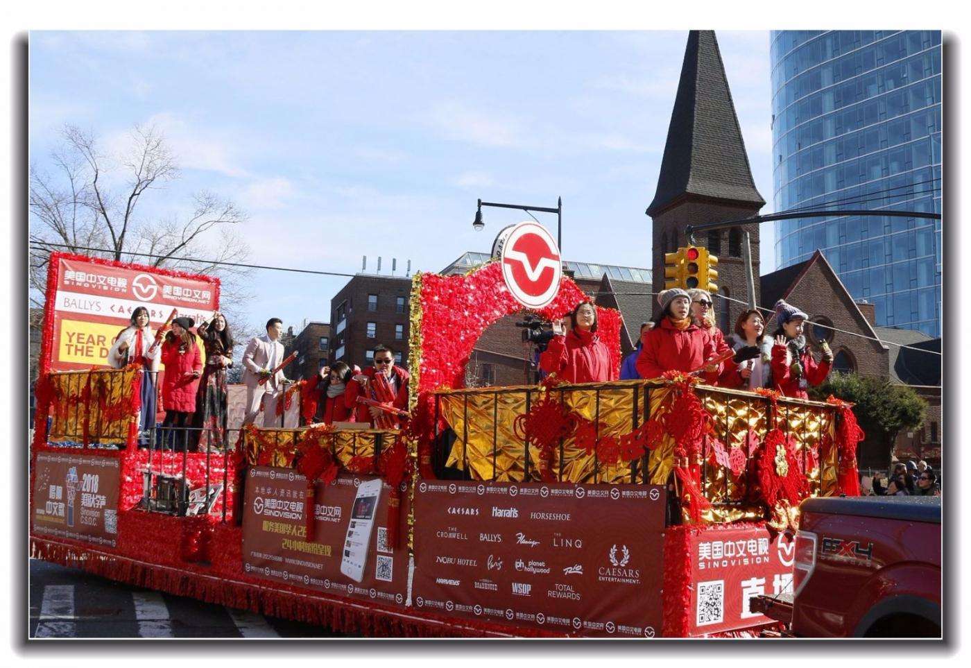 随拍法拉盛新春游行中的中文网队伍_图1-18