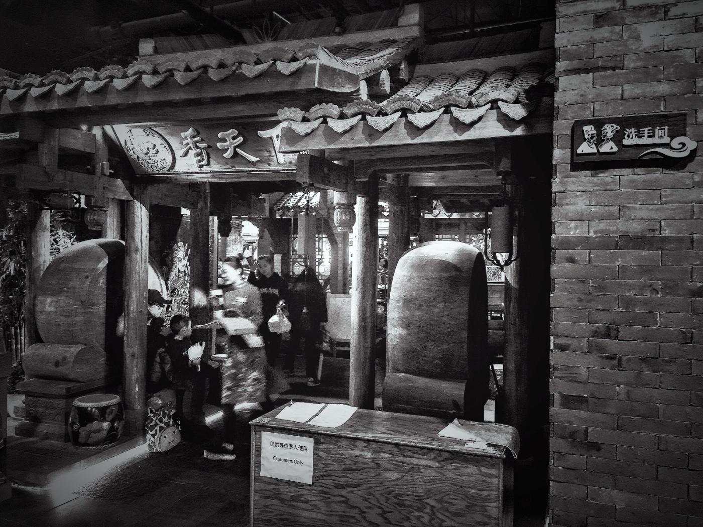 【盲流摄影】纽约法拉盛的中餐馆品味在提升-手机摄影_图1-39
