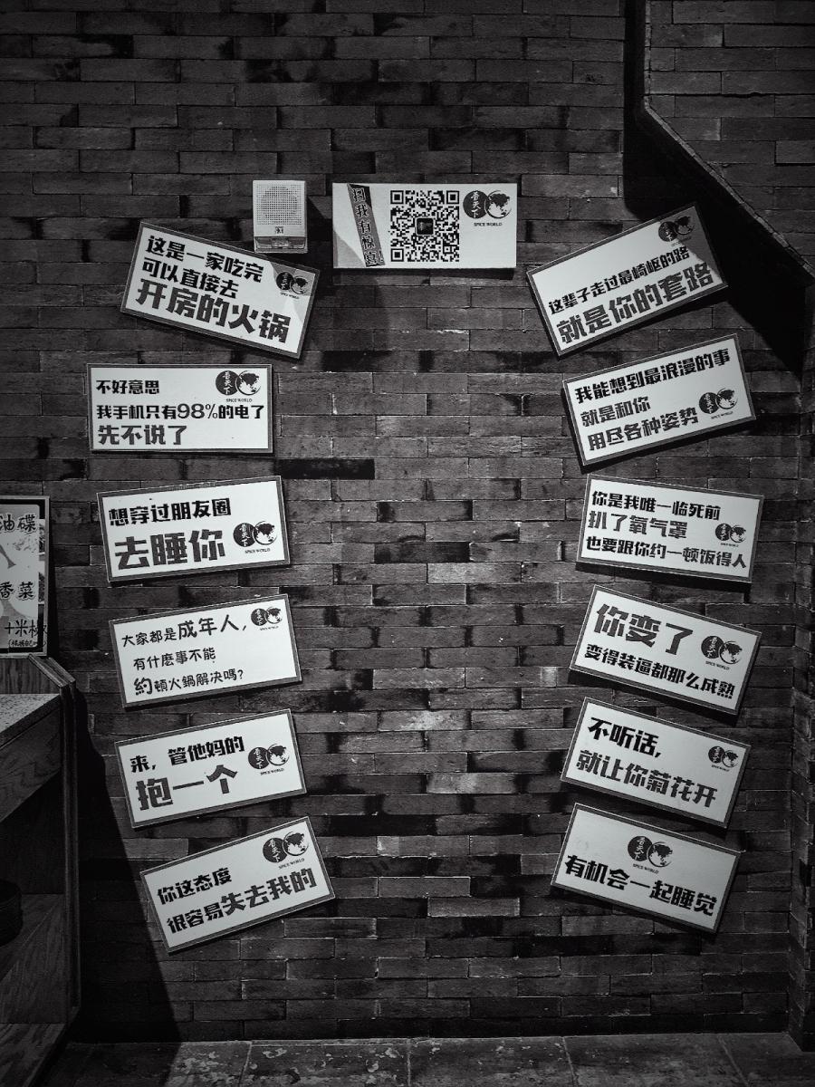 【盲流摄影】纽约法拉盛的中餐馆品味在提升-手机摄影_图1-38