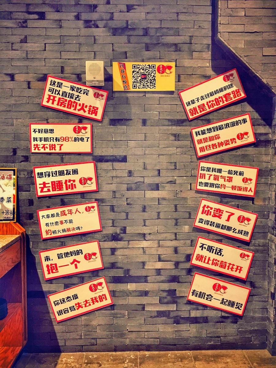 【盲流摄影】纽约法拉盛的中餐馆品味在提升-手机摄影_图1-12