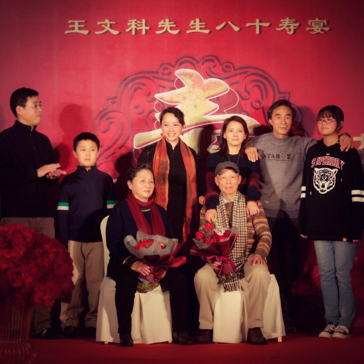 【中间偏左】八十大寿_图1-5